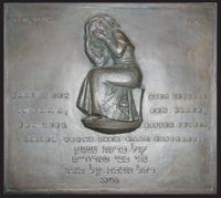 Boekoverhandiging aan opperrabbijn Jacobs in Museon