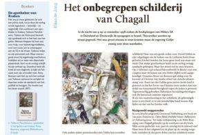 Chagalls schilderij van Kristallnacht