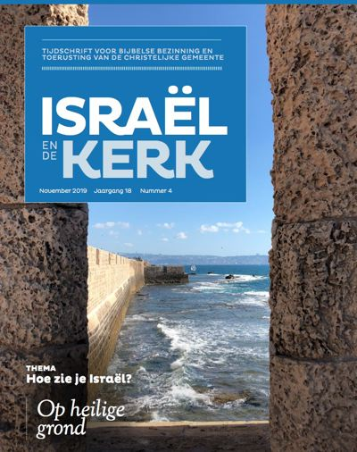 Recensie Israel en de Kerk van boek julia Blum